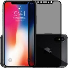 -ASLING 3D Arc Edge Tempered Glass Screen Protector for iPhone X / XS [Anti-fall][Anti-scratch][Ultral-thin] on JD