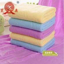 -70x140cm Microfiber Fiber Bath Beach Absorbent Drying Washcloth Shower Towel on JD