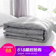 -Jiuzhou Lu Xia was home textile washable machine wash Xia Liang was air-conditioned by the Korean version of the summer thin quilt crown 200 * 230cm on JD