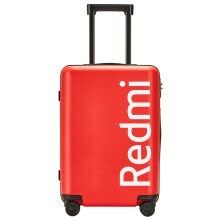 -Millet MI Redmi Travel Case 20' Red on JD