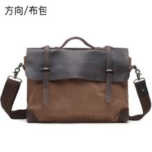 -Men's Crazy Horse Leather with Canvas Shoulder Bag Casual Handicapped Messenger Bag Drawstring Buckle Briefcase Cross-border Source on JD