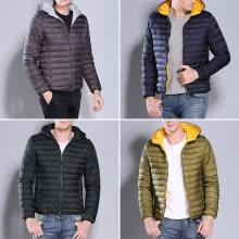 -Winter Mens Casual Coat Business Lightweight Hooded Warm Outwear Fashion Style on JD