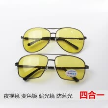 -F203impulsechildren'sfashiontrendinlaidrivetsroundframesunglassesbabysunscreenqualitysunglasses on JD