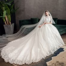 -Elegant Lace Embroidery Wedding Dress With Big Train High Neck Half Sleeve Wedding Gown Vintage Bridal Gown on JD