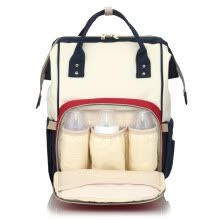 -Portable All in One Practical Baby Diaper Bag with Separate Pocket on JD