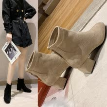 -Net red thin boots female autumn new Europe and America wild thick with short tube elastic socks b on JD