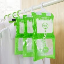 -〖Follure〗190g Interior Dehumidifier Desiccant Damp Storage Hanging Bags Wardrobe on JD