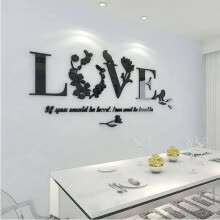 -DIY 3D Self adhesive Acrylic Wall stickers Creative Kids Favor Love Wall stickers Wallpapers Home decoration on JD