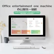 desktops-Kaige business computer all-in-one, 21.5-inch display on JD