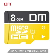 memory-cards-Damai (DM) TF (MicroSD) memory card SD-T series TF to SD small card to big card adapter SLR camera high speed memory card micro SD card memory card card sets on JD
