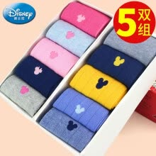 -Disney children's socks cotton baby autumn and winter models boys and girls cotton socks spring and autumn 3-5-7-9-10-12 years old SM3354 Mickey 18-20cm (recommended age 5-7 years old) on JD