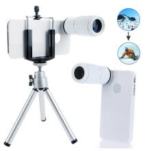 -8X Magnification Mobile Phone Telescope Magnifier Optical Camera Lens with Tripod + Holder + Case for iPhone 4 4s White on JD
