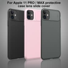 -Nillkin Slide Camera Cover for Apple IPhone 11 & 11 Pro Max Lens Protection Case on JD