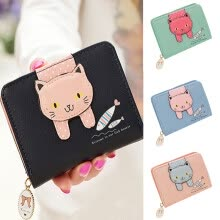 -Essen Cute Cartoon Cat Faux Leather Multiple Pockets Girl Card Cash Holder Coin Purse on JD