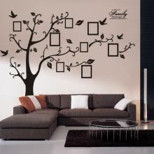 -90*60 cm 3d family tree Wall Sticker Decals Adhesive Removable diy photo tree pvc wall Mural Art Home Decor fotobehang bomen on JD