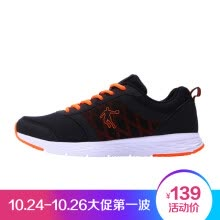 -[Jingdong supermarket] Qiaodan men's shoes running shoes shock absorptive sports shoes XM1560239 shark gray / shiny yellow 42 on JD