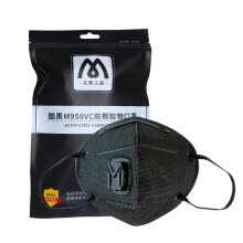 -Code top grade masks KN95 level filter anti-haze dust masks with breathing valve activated carbon masks (M950VC) 3 pcs on JD