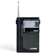 875072520-TECSUN R-808 radio on JD