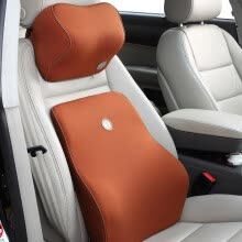 -Gigi (GiGi) car headrest lumbar back G-1107 + 1110 space memory cotton waist cushions neck pillow two-piece apricot on JD