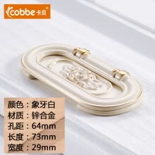 -Kabe Cobbe handle door handle modern minimalist drawer wardrobe dark handle European door handle hardware accessories LS20 ivory white 64 hole distance single on JD