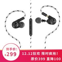 -Aphrodisiac Macaw GT350s double-acting hifi in-ear headphone mobile phone headset game headset changeable for tuning mouth three-button remote control with Apple Apple Android dual system compatible black on JD