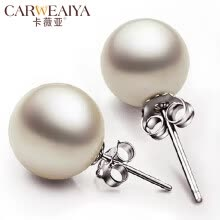 hoop-earrings-CAWEAIYA  female earrings pearl South Korean version of Nanyang pearl earrings silver earrings women earrings jewelry 8mm on JD
