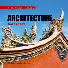 science-technology-Chinese Culture: Architecture on JD