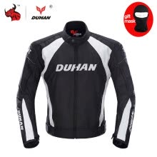 -DUHAN Men's Motorcycle Jacket Moto Windproof Racing Jacket Clothing Protective Gear With Five Protector Guards Motorbike Jacket on JD