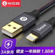 -BIAZE Apple Data Line Mobile Quick Charger Cable Power Cord 1.88m K25 Denim Blue iPhone5/6s/7/8 Plus/X/ New iPad Air on JD
