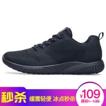 men-shoes-Double star running shoes men 's shoes lightweight breathable sneakers 9208 blue 45 on JD