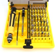 87502-YIFENG 45 In 1 Precision Screw Driver Tool Kit  Screwdriver For Moblie phone Repair 80353 on JD