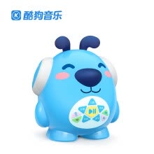 -Cool Dog (KUGOU) Cool Dog Music Enlighten Speaker Early Learning Machine Intelligent WIFI Sound 0-6 Preschool Puzzle Early Learning WeChat Control English Encyclopedia Questions and Answers Cherry Blossom Powder on JD