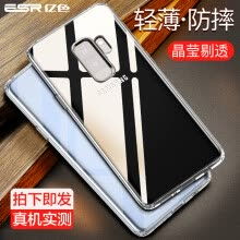 -ESR Samsung s9+ mobile phone case / mobile phone case / anti-drop soft shell Samsung Galaxy S9 + mobile phone case transparent thin s9 + phone case zero-white on JD