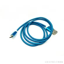 875072528-USB Cable Micro USB Fast Charge Data Cable For Android(0.5M) on JD