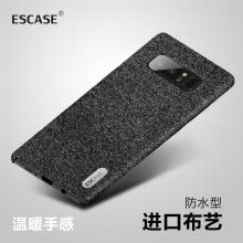 -ESCASE Samsung Note8 Mobile Shell Samsung Galaxy Note8 Mobile Phone Case Blended Plush Worsted Cloth All-inclusive Protective Cover Aluminum Alloy Button Business Edition 至臻黑 on JD