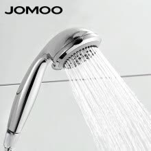 87502-JOMOO Shower Head ABS Chrome Bathroom Bath Shower Water Saving High Pressure Round Shape Hand Shower 5 Jets 3.5 inch Nozzle on JD