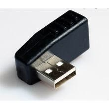 usb-gadgets-Huayuan Vertical Right Angled 90 Degree USB Male To A Female Adapter on JD