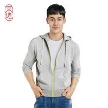 sweatshirts-JINGZAO Men's sweater US cotton Sports hoodie with Fast-open zipper on JD