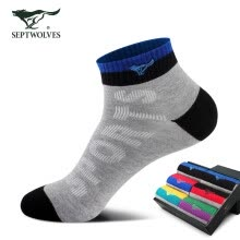 socks-Seven wolves socks male bamboo charcoal leisure sports male socks cotton socks gift box 90738 code 6 pairs on JD