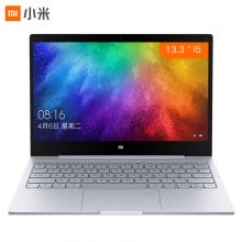 -Millet (MI) Air 13.3 inch all-metal ultra-thin laptop (eighth generation Intel Core i7-8550U 8G 256G PCIE SSD MX250 2G memory 72% NTSC FHD pre-installed Office fingerprint version) silver on JD