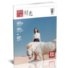 -'Time' video life magazine book photography friends x Jingdong image joint production on JD