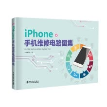 digital-products-iPhone手机维修电路图集 on JD