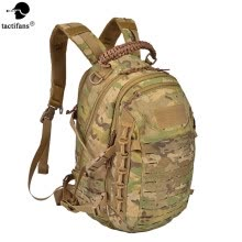 -Tactical Dragon Egg Backpack Hiking Outdoor Hunting Bag EDC Tactical Gears Laser Cut Molle Multicam Bag 25L/38L Camping Sport B on JD