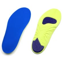 shoe-accessories-Ergofoot Comfortable Athlete Sport Shoe Inserts Insole Cushioning Foot Pain Relief Insole Soft Full Length Comfort Insole on JD