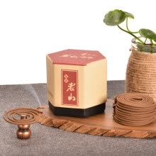 scented-candles-Toyama Xiangtang Natural Agarwood wormwood mosquito repellent protection incense coil 6-8 hours 30 pieces on JD