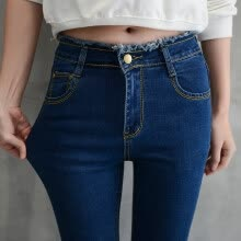 -New Fashion Tassel High Waist Jeans Women Skinny Pencil Ninth Jean with Leg seam on JD