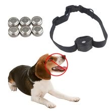 training-behavioral-aids-MyMei Automatic Safe VIBRATION Training Dog Anti Bark Collar NO SHOCK Stop Barking Pup on JD