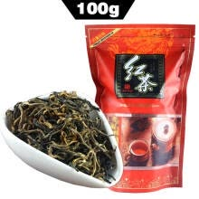 -Top Grade Dian Hong Famous Yunnan Black Tea Dianhong Imported-China Healthy Food Bag Package 100g premium quality tea on JD