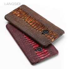 -Genuine Leather Phone Case For Xiaomi Mi Note 2 Case Ostrich Foot Texture Back Cover For Redmi 4 4X 5 5A Case on JD