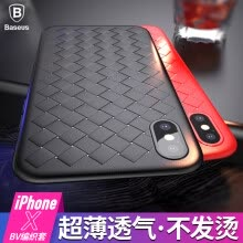 -Baseus iPhoneXS Mobile Shell Apple XS High-end Braided Mobile Phone Case Personality Fashion Breathable Cooling Shell All-inclusive Soft-sound Soft Shell 5.8-Inch Black on JD
